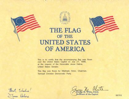 Американський прапор піднятий в честь християнських демократів України